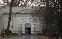 Plakatmuseum Wilanow