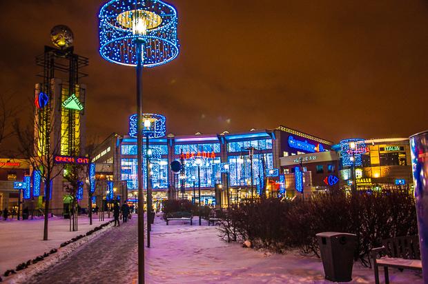 Shopping im Winter (Arkadia)
