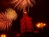 Feuerwerk am Kulturpalast
